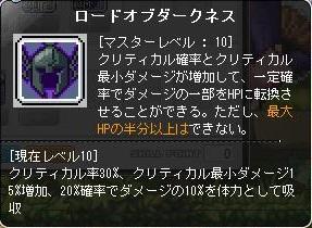 Maple131211_212122.jpg