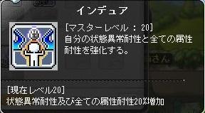 Maple131211_212124.jpg