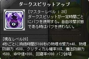 Maple131211_212126.jpg