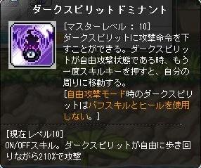 Maple131211_212128.jpg