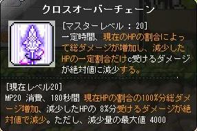 Maple131211_212129.jpg