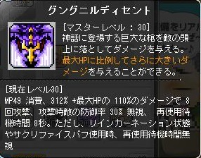 Maple131211_212146.jpg