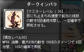 Maple131211_212148.jpg