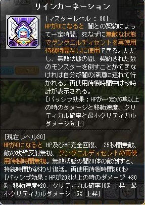 Maple131211_212151.jpg