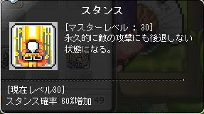 Maple131211_212155.jpg
