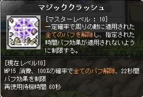 Maple131211_212158.jpg