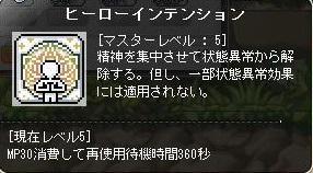 Maple131211_212159.jpg