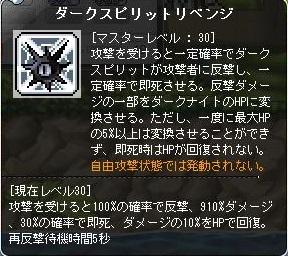 Maple131211_212204.jpg