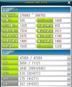 Maple131211_213709.jpg