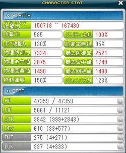 Maple131211_213713.jpg