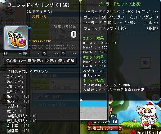 Maple131219_234216.jpg