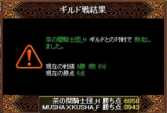 1_201312200129453b6.jpg