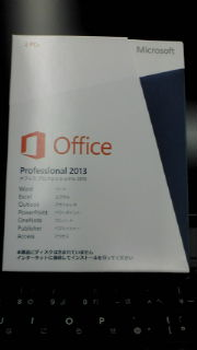 Office Pro 2013