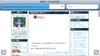 fc2blog_20131229184452de2.jpg