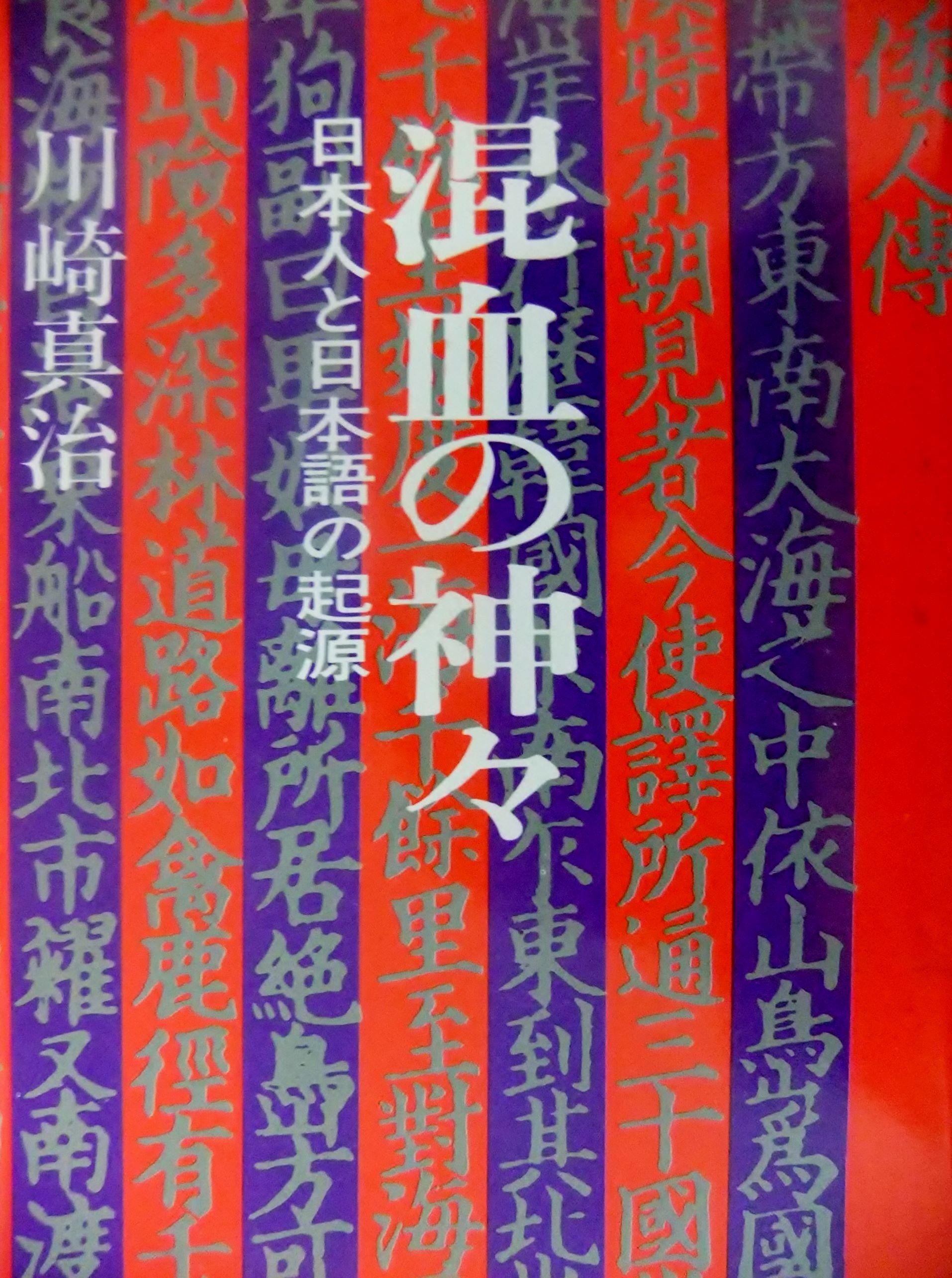 kawasaki#kamigami