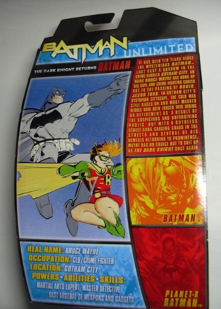 バットマン ザ・ダークナイト・リターンズ 3