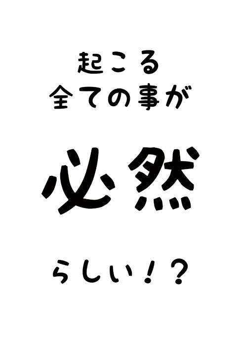 0000_20130602055018.jpg