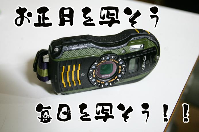 WF0D0030.jpg