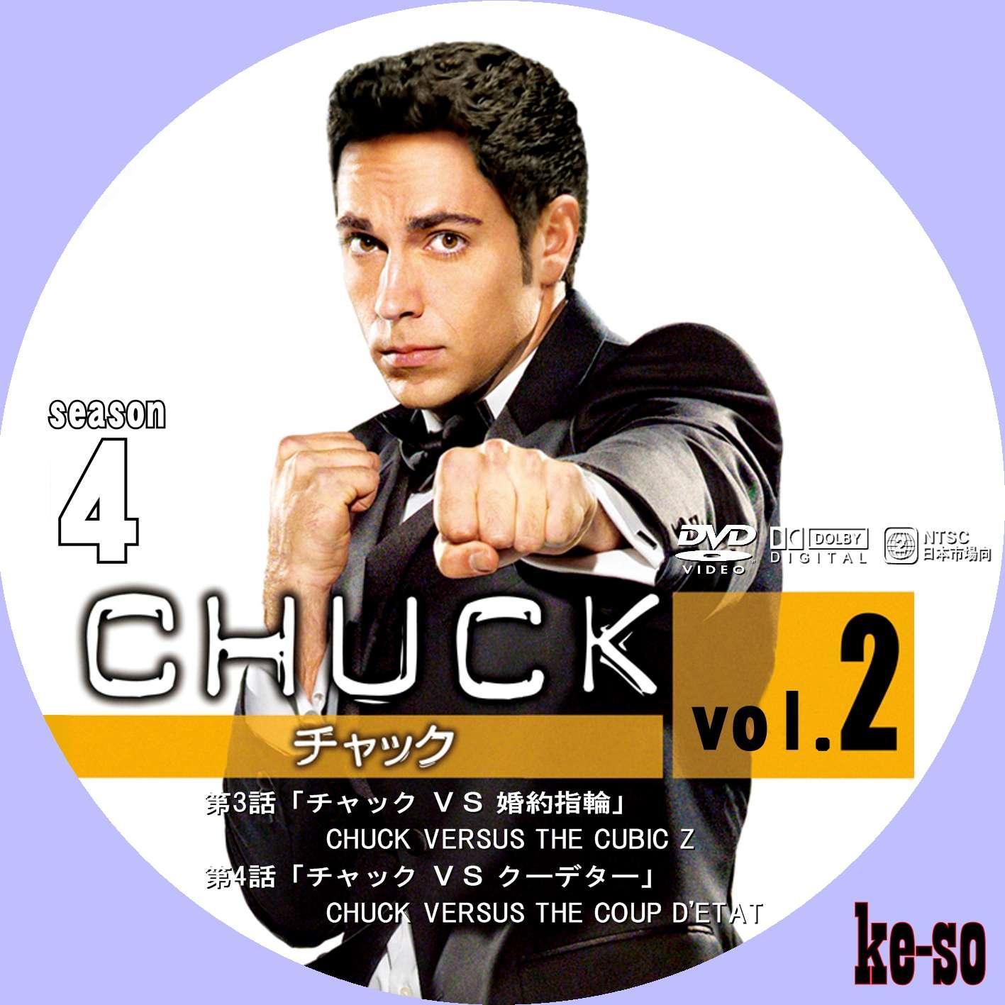 Dvd chuck chuck02 voltagebd Choice Image
