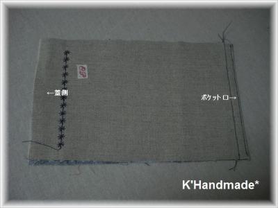 130422cardcase2-.jpg