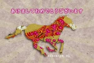 nenga_convert_20140104051227.jpg