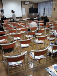 英語・英語教育・TOEIC