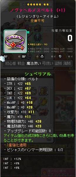 Maple140116_014446.jpg