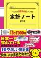 201312300636481fc.jpg
