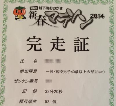20140103125937cdc.jpg