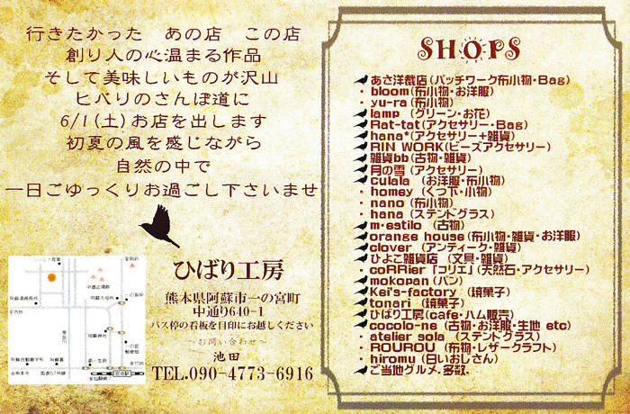 hibari61IMG_0001.jpg