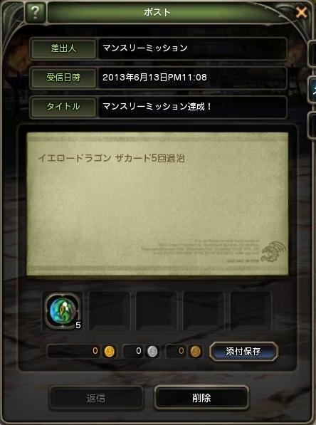 DN 2013-06-13 23-17-59 Thu