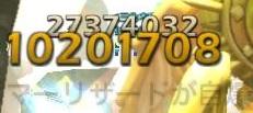 DN 2013-08-13 23-30-00 Tue