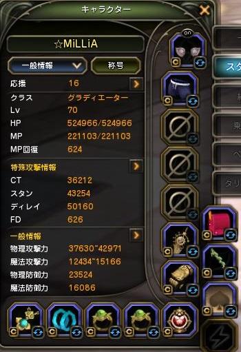 DN 2013-09-05 02-01-06 Thu