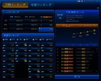 JRMSS-20130713_025415.jpg