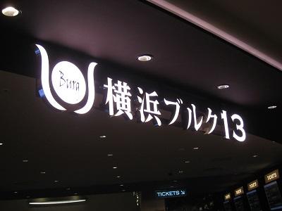 20130420_001.jpg