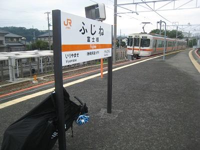 20130914_010.jpg