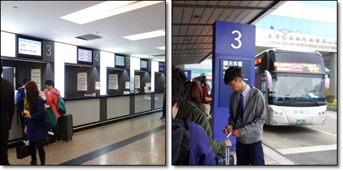 台北旅行(國光バス)2013.11月16日