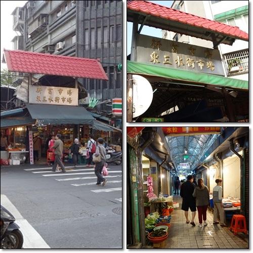 台北旅行(市場)2013.11月17日