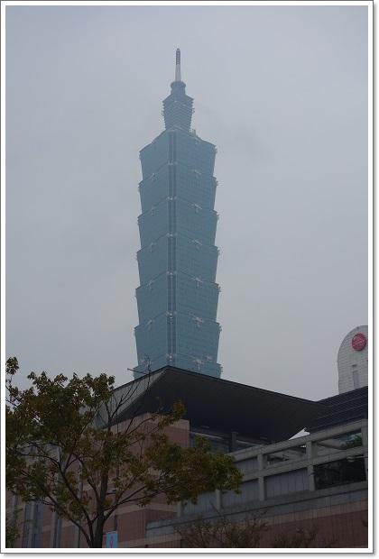 台北旅行(台北101)2013・11月16日