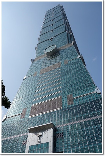 台北旅行(台北101)2013・11月17日