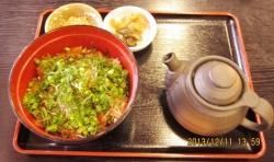 yutato lunch (800x474)