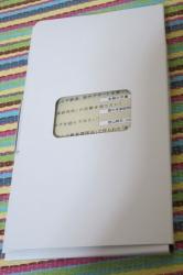 mahitodesign (530x800)