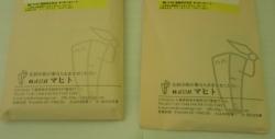 mahitodesign2 (800x406)