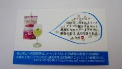 meishi (640x360)