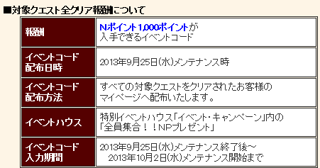 201309173.png