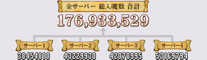 result_62.jpg