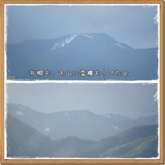 131017-1.jpg