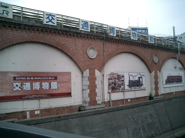 万世橋駅 高架