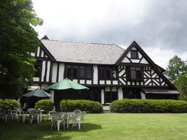 徳川義親邸 庭