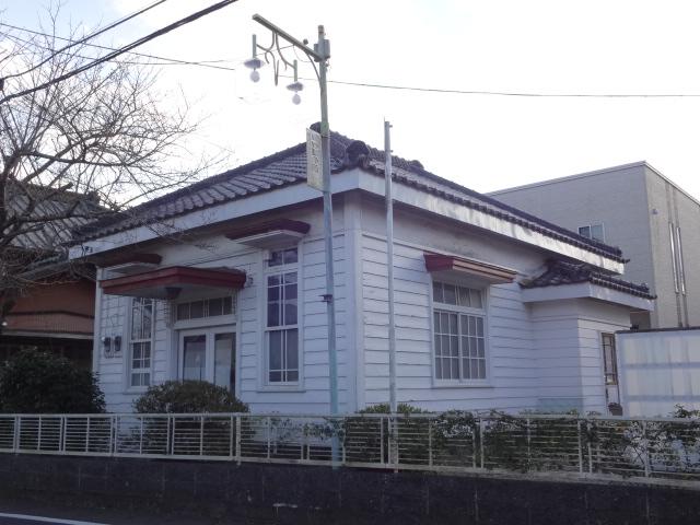 旧総野郵便局